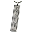 silver three dimensional handwriting bar pendant jewelry